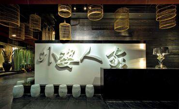 外婆人家餐厅设计,蕴含了优雅清雅的休闲气息