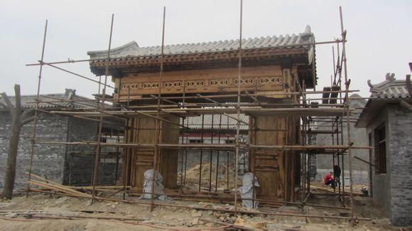 自建四合院现场照片
