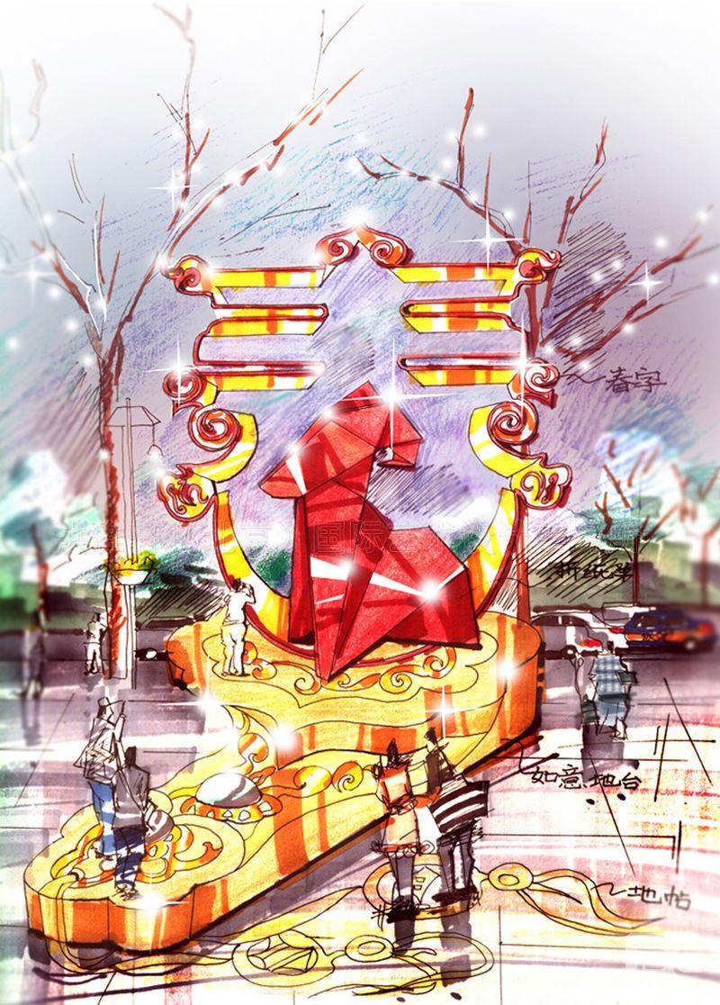 春节广场景观手绘《羊年如意》效果图
