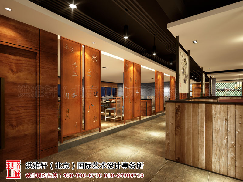 大厅角度中式餐厅装修新古典