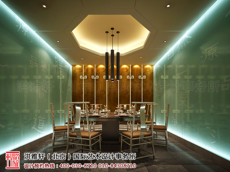 小包间新古典中式装修餐厅