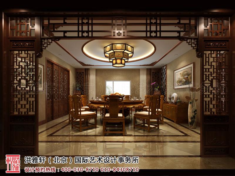 复式住宅古典中式装修餐厅