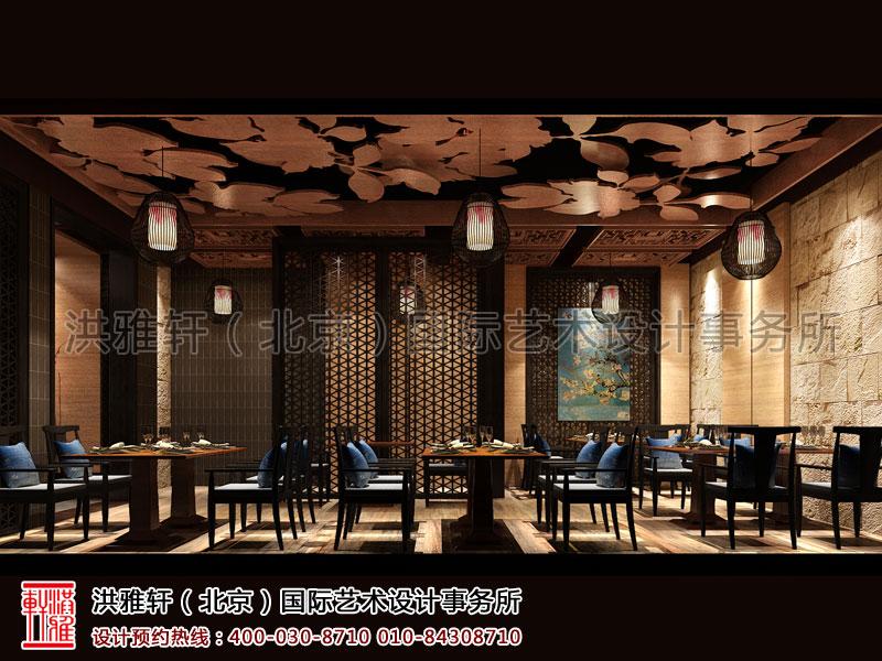 新中式餐厅装修餐区2