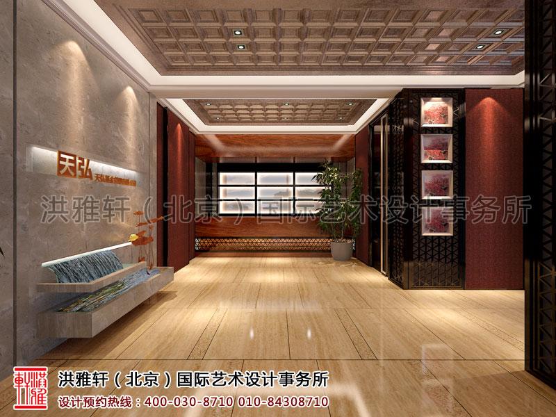 新中式装修天弘基金会所门厅