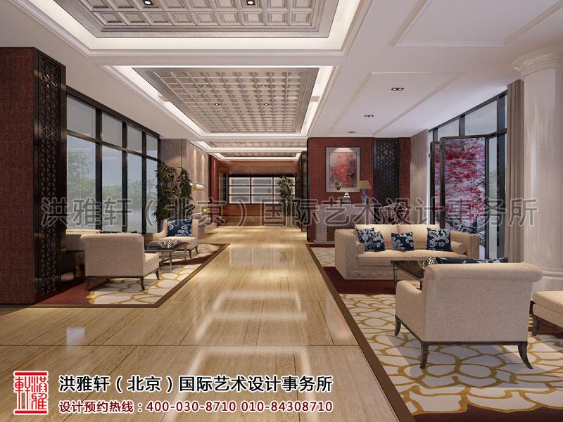 天弘基金会所新中式装修大厅