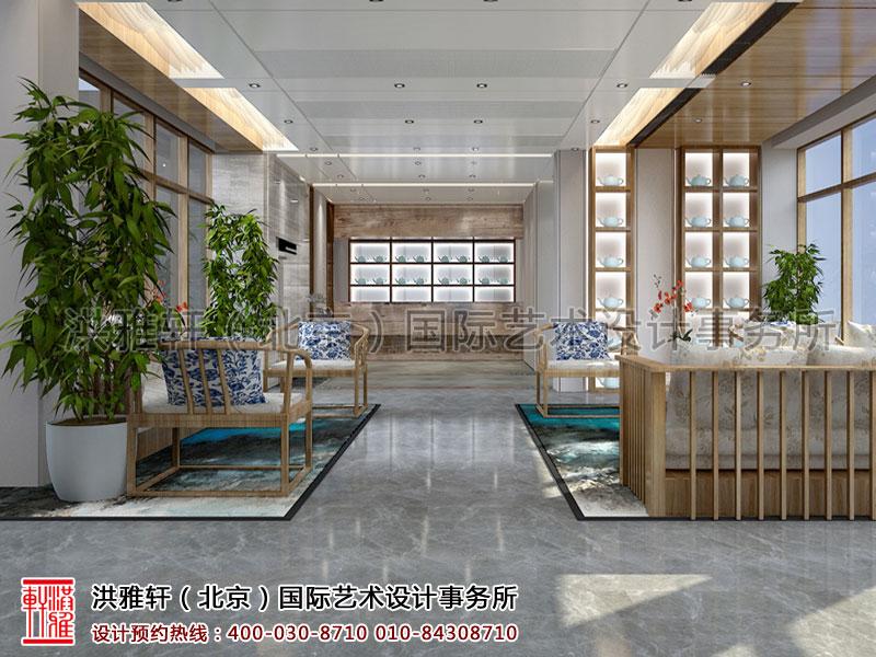天弘基金会所新中式装修接待室