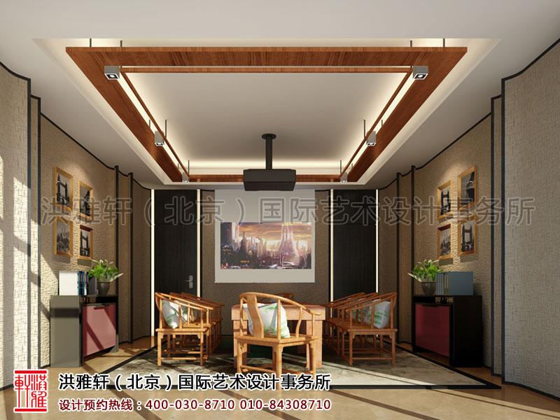 一楼多功能会议室天弘基金会所新中式装修