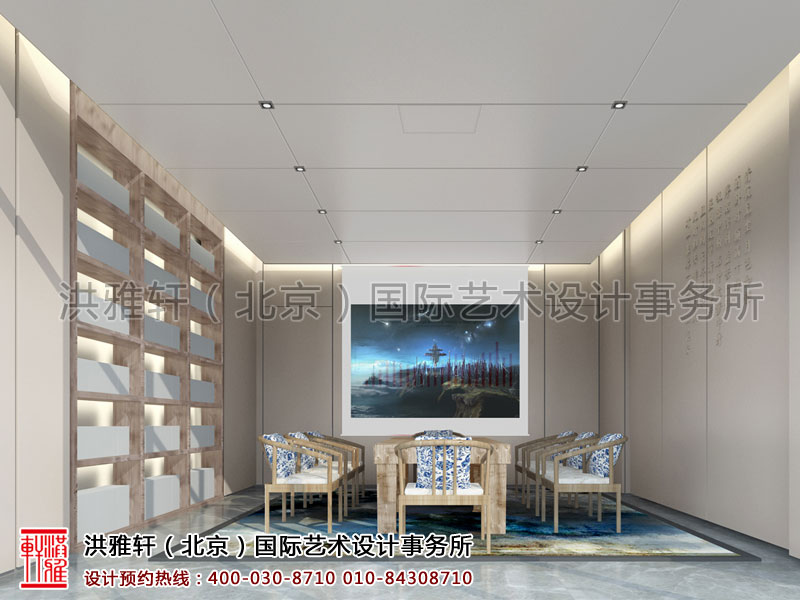 天弘基金会所新中式装修多功能会议室二楼