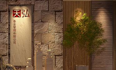 新古典天弘基金会所中式装修案例——自然风景,人文风情