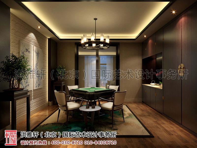 棋牌室简约中式装修宾馆