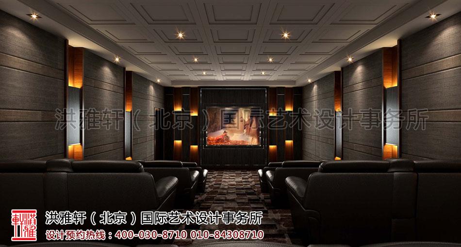 视听室客栈新中式装修风格