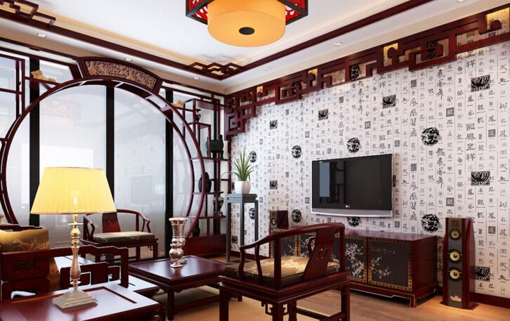 若想工作顺利对客厅中式装修风水不能不知