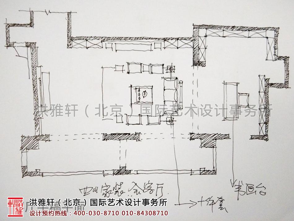 古典中式装修精品住宅手稿