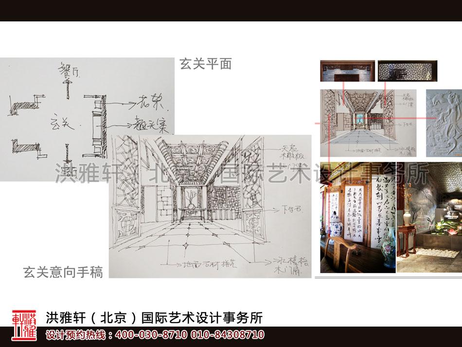 手稿古典中式装修精品住宅安岳