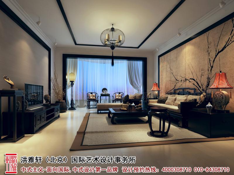 客厅简约中式装修精品住宅北京