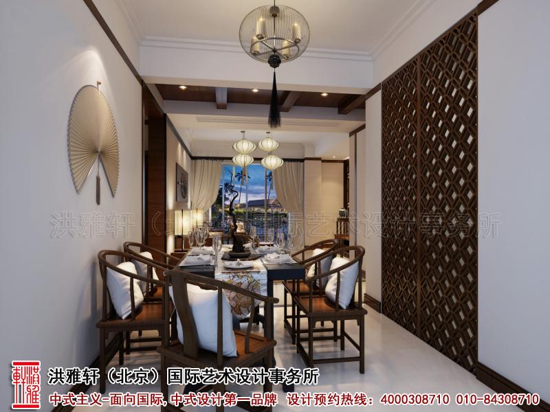 餐厅简约中式装修精品住宅北京