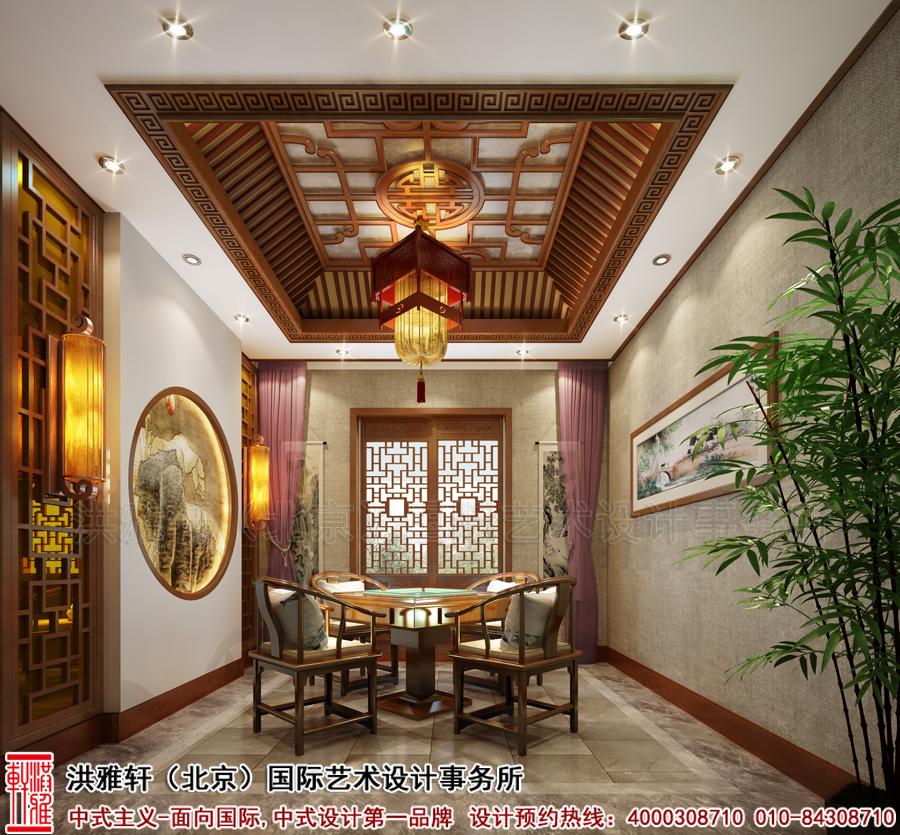 棋牌室别墅古典中式装修