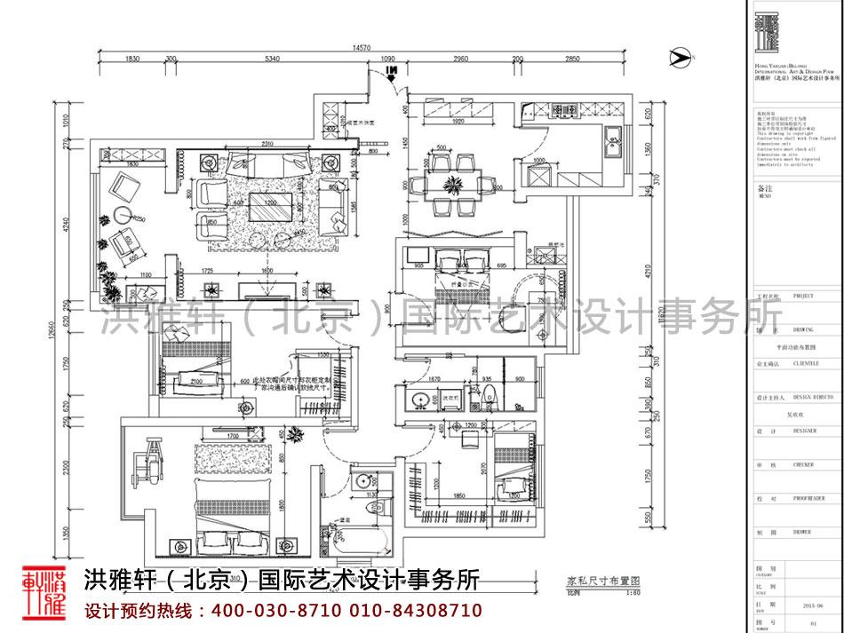 浙江简约精品住宅现代中式风格设计图