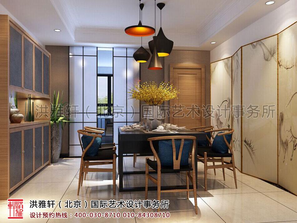 浙江简约精品住宅现代中式风格餐厅