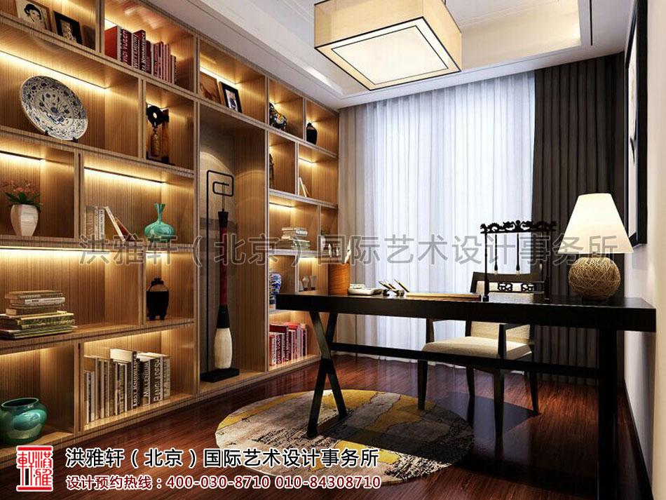 书房浙江简约精品住宅现代中式风格