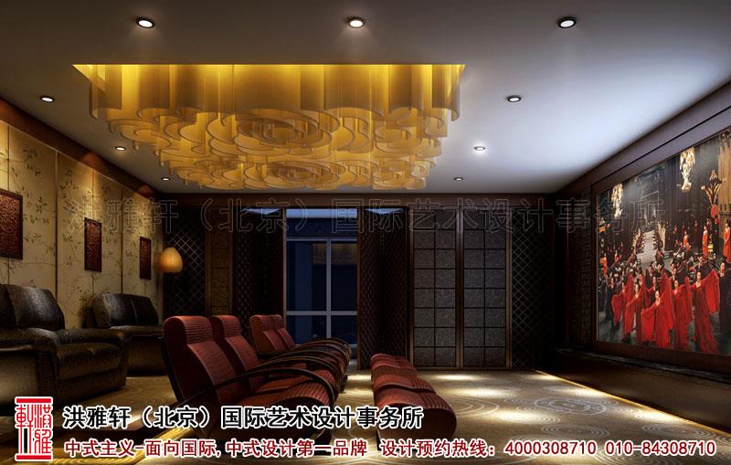 影音室北京香山李总四合院古典中式装修