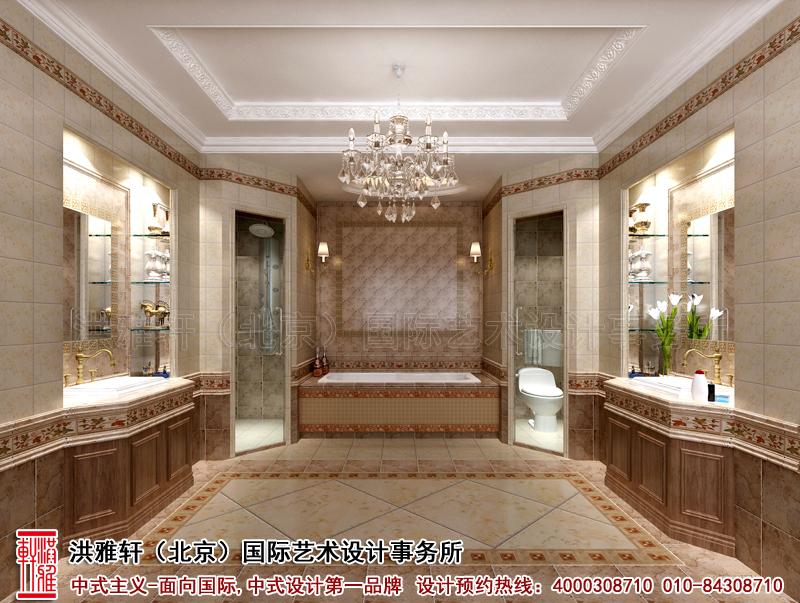 北京香山李总四合院卫生间古典中式装修