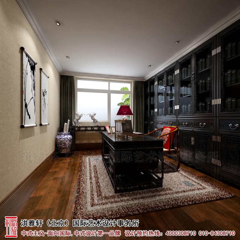 北京香山李总四合院书房古典中式装修