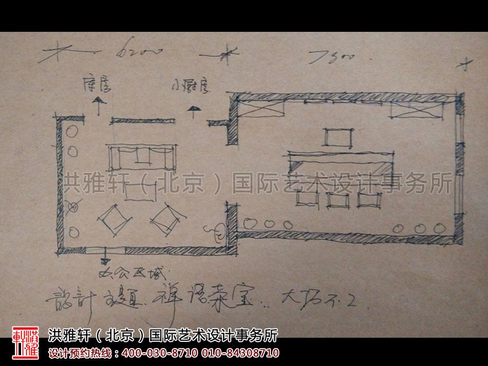 简单的手绘效果图,明确的诠释了设计师对禅茶室设计的起初构思理念高清图片