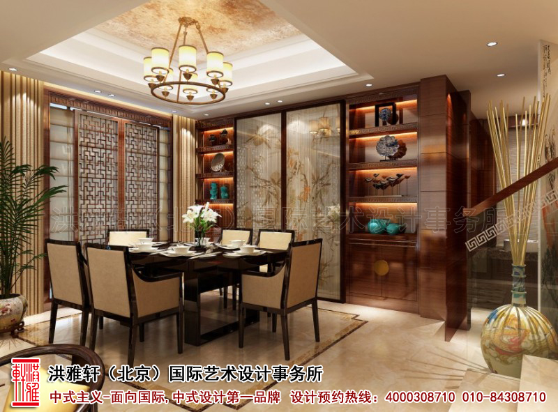 复式住宅餐厅古典中式装修