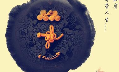 盘扣:从实用走向艺术的传统工艺