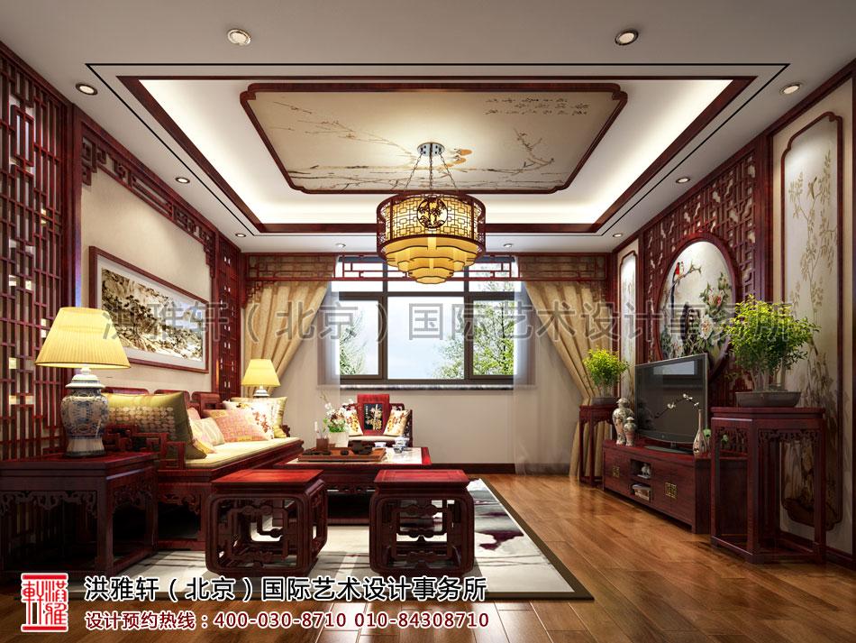 湖北荆州精品住宅古典中式装修客厅