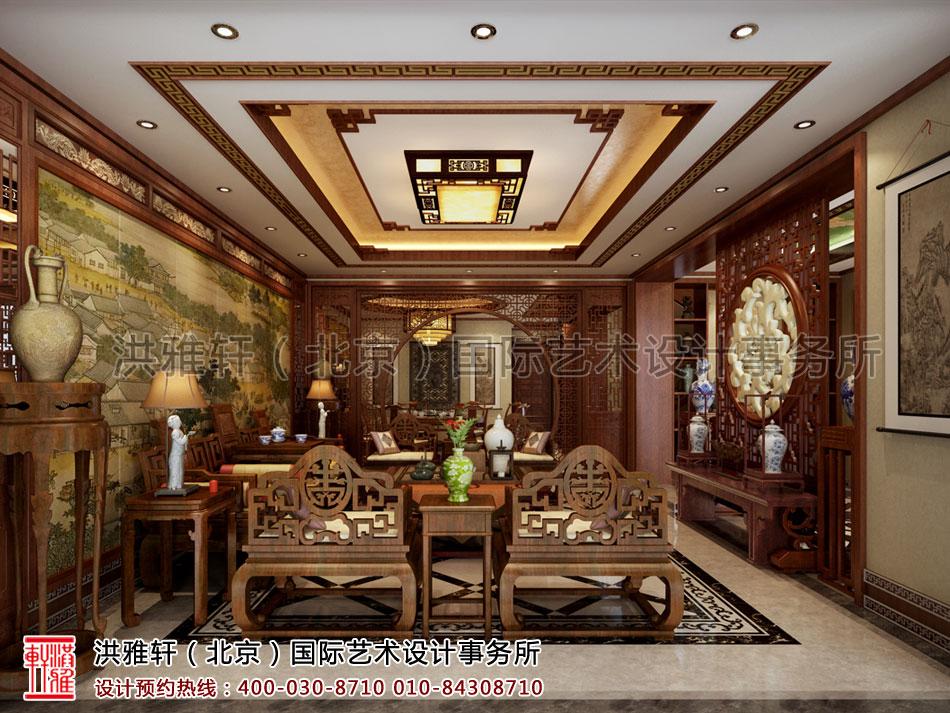 秦皇岛别墅古典中式装修客厅