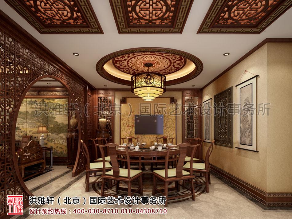 秦皇岛别墅古典中式装修餐厅