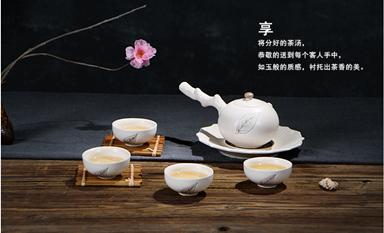 集玩赏性与实用性于一身的陶瓷创意个性茶具