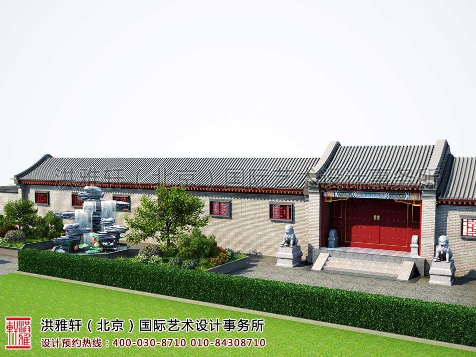 中式设计四合院