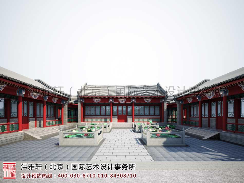中式四合院后院