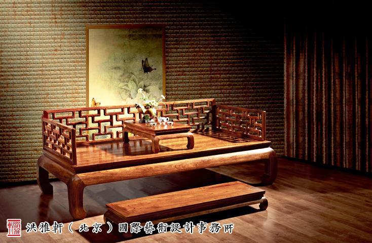 中式居室明式家具