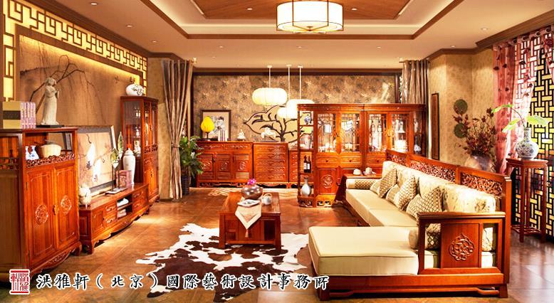花梨木中式家具