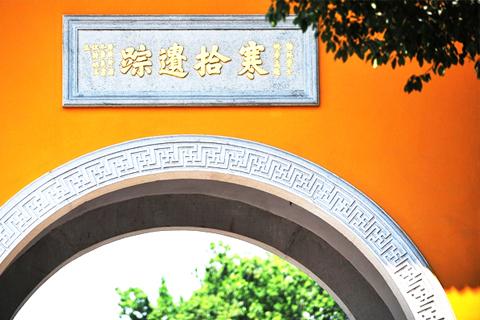 中国古典禅意寺院寒山寺——玄虚清寂的幽然禅境