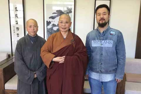 结缘五台山普寿寺主持如瑞法师