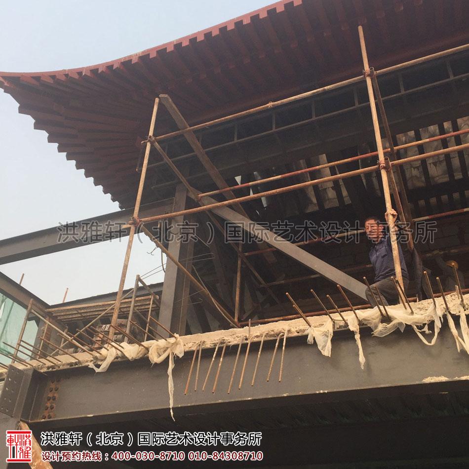 中式四合院施工现场