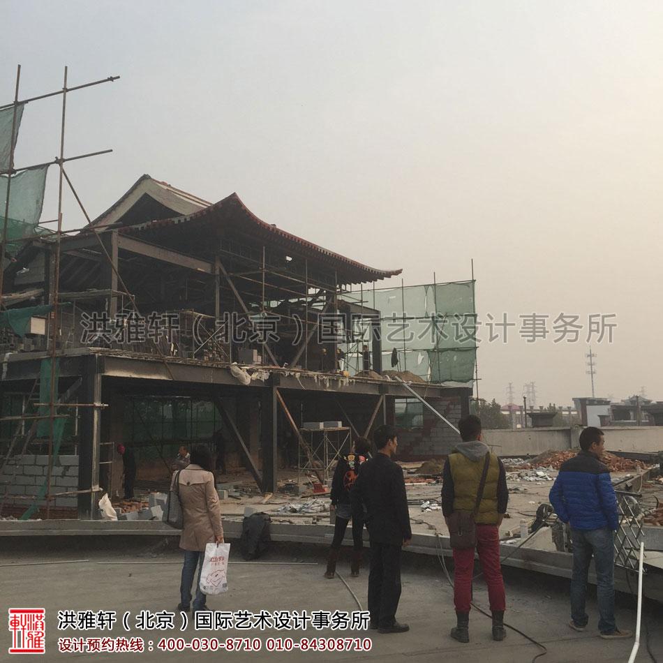 北京四合院中式装修