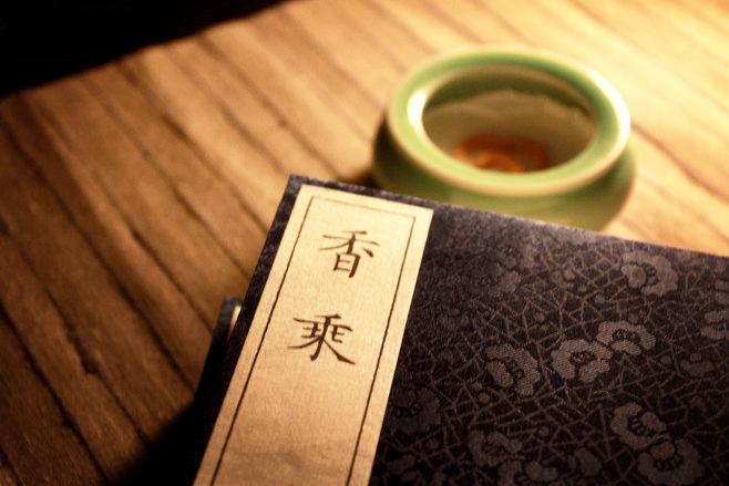 清雅恬逸,冶心养性  中式古典空间燃香之妙境