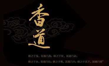 香道会所设计,香道茶楼中式设计,香道文化