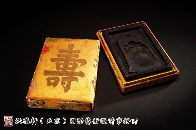 中式书房端砚