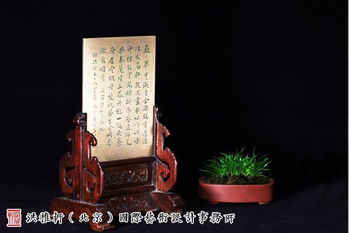 中式书房陈设