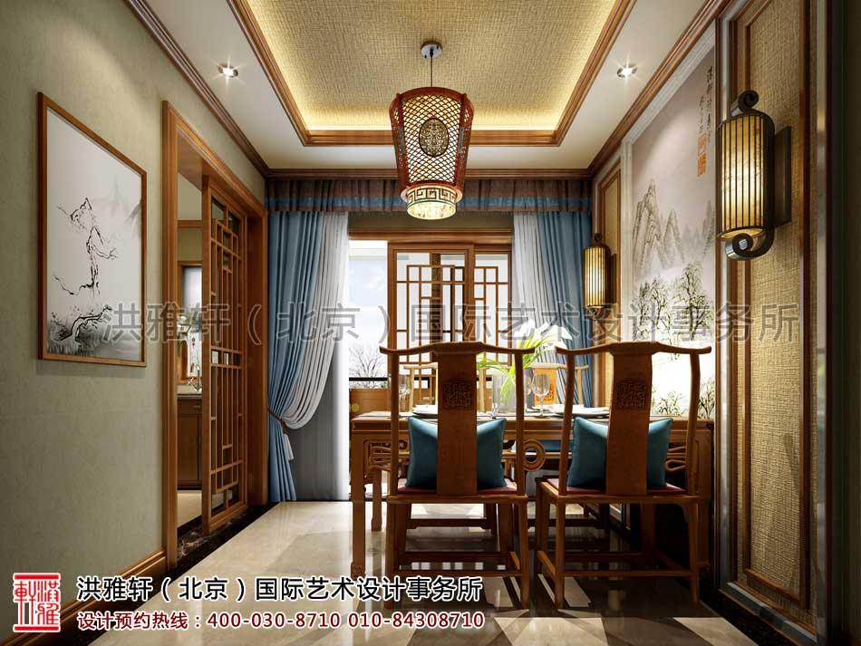 中式餐厅空间