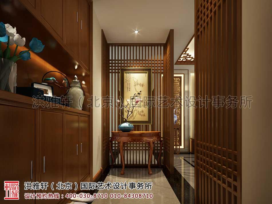 中式空间玄关设计
