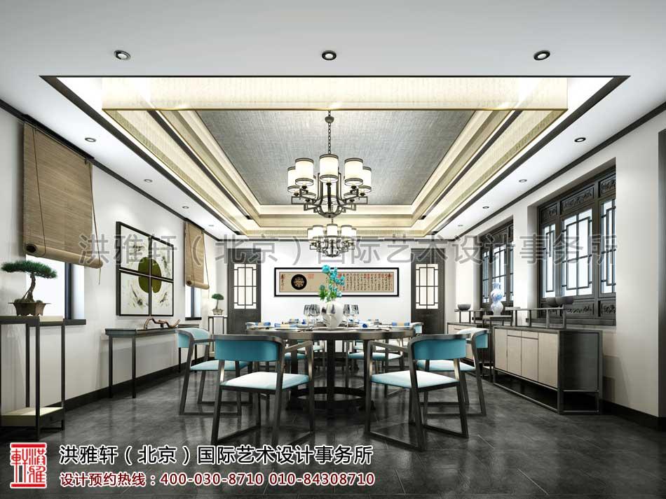会所中式设计之餐饮区