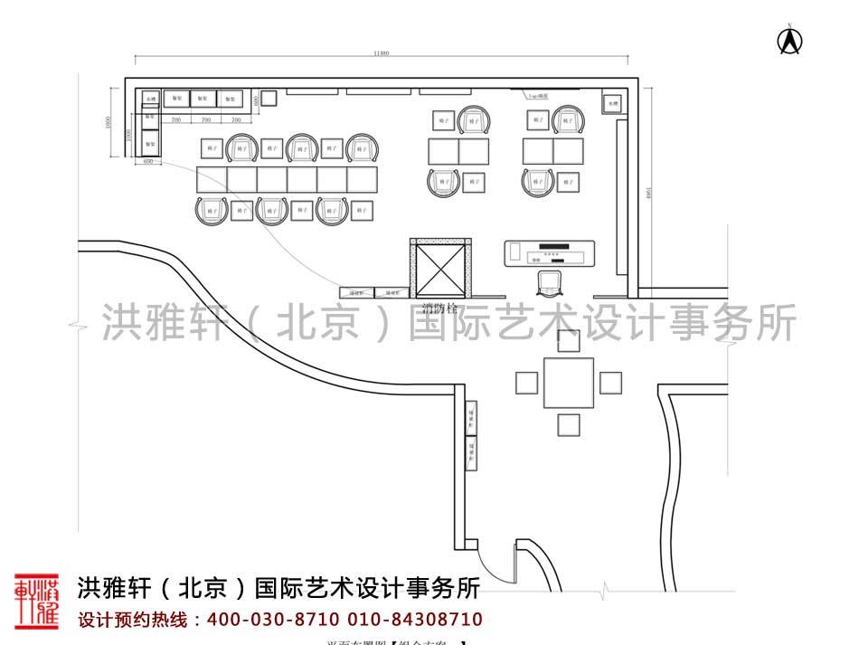 中式茶空间